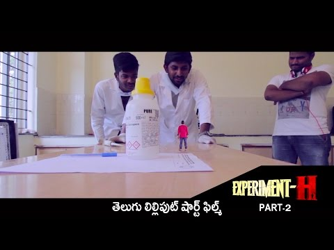 experiment h part 2 telugu lilliput short film by mmk