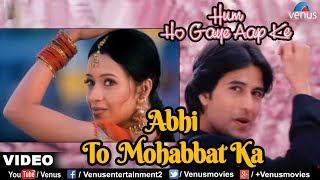 Abhi To Mohabbat Ka | Hum Ho Gaye Aap Ke | Reema Sen