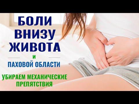 Остеохондроз грудного отдела позвоночника ком в горле