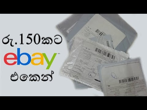 Ebay Rs150 Rupees Gadgets Review in Sinhala by SinhalaTech