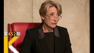 【看电影了没】一个出色女法官的情感困境《儿童法案》