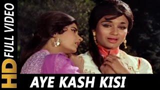 Aye Kash Kisi Deewane Ko | Lata Mangeshkar, Asha Bhosle