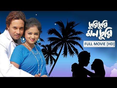 Download churi churi mon churi full movie watch online hd file 3gp hd mp4 download videos