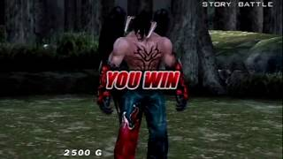tekken 5 dark resurrection devil jin theme - मुफ्त ऑनलाइन