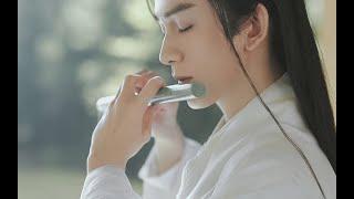 【Chu Tán Cẩm】Trục Lãng Phi Hoa