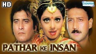Pathar Ke Insan {HD}  Vinod Khanna  Jackie Shroff  Sridevi  Poonam Dhillon  Old Hindi Movie