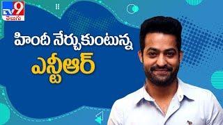 ET: Chiranjeevi | NTR | Pawan Kalyan | Keerthy Suresh: Tollywood Entertainment - TV9