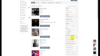 Привлечение рефералов через Вконтакте