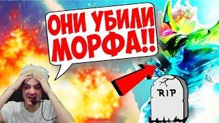 АЛОХА ОБЗОР ПАТЧА!! ОНИ УБИЛИ МОРФА!!! ПЛОХОЙ ПАТЧ 7.14!