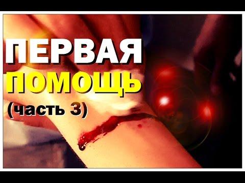 Гепатиты дифференциальный диагноз