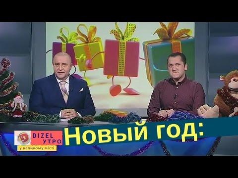 Славянские амулеты велеса