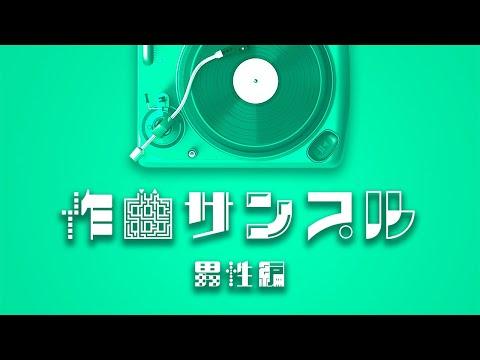 オリコン4位作家があなたの歌詞を音楽作品にします 著作権譲渡&追加料金一切なしコミコミ5万円 イメージ1