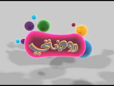 Nawwara Alkobaisi 3gp Video Songs Download