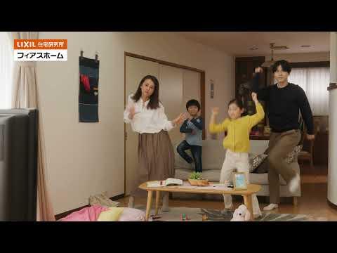 家族で謎ダンス篇(6秒)