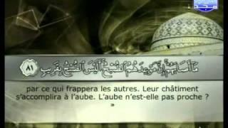 Le coran traduit en français parte 12 توفيق الصائغ الجزء