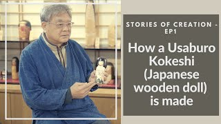 How a kokeshi (Japanese wooden doll) is handmade