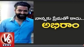 Jr. NTR Sukumar Film Title confirms as Abhiram | Tollywood Gossips - V6 News