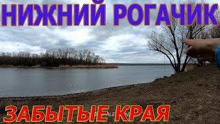 Рыбалка лев толстовский район топки