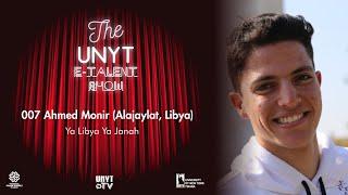 UNYT E-Talent Show 11 April 2020 Ahmed Monir 007