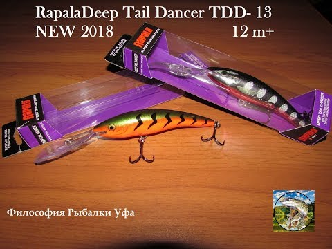 Воблер RAPALA TAIL DANCER DEEP TDD11-BFL фото №2