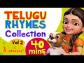 Telugu Rhymes for Children Collection Vol. 2 | Infobells