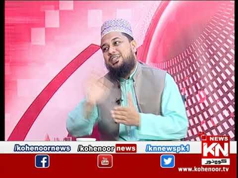 Kohenoor@9 04 September 2020 | Kohenoor News Pakistan