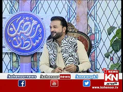 Ramadan Sultan Iftar Transmission 23 April 2021 | Kohenoor News Pakistan