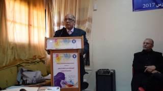 كلمة رئيس التضامن الجامعي المغربي الأستاذ باحدو عبد الجليل في الملتقى الوطني الثاني لنساء التضامن