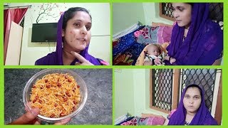 #Sunday Routine Vlog || Crispy Aalu Lachha Namkeen #Recipe || #Ashifa Food And Indian Vlogger | Kholo.pk
