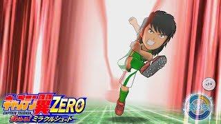 キャプテン翼ZEROクローズドβテスト!リーグ戦をやってみたPART3