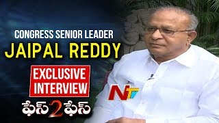 Congress Senior Leader Jaipal Reddy Exclusive Interview | Face To Face