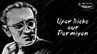 Ek Purani Kahani | Upar Niche Aur Darmiyan [Full Story] | Saadat Hasan Manto | Radio Mirchi