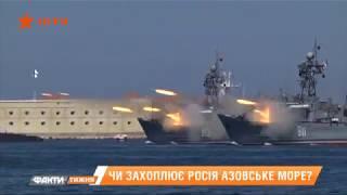 Морской бой: захватывает ли Россия Азовское море? Факти тижня, 2.09