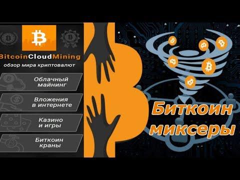 Алгоритм генерации bitcoin адреса
