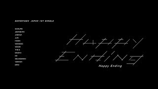 [MV]SEVENTEEN - Happy Ending MV