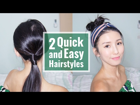 2 Quick and Easy Hairstyles 兩款快速出門髮型