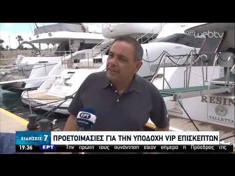 Εντός Ιουνίου ταξίδια με σκάφη τουρισμού | 22/05/2020 | ΕΡΤ