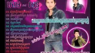 Sem - Khmer Song Collection 2014