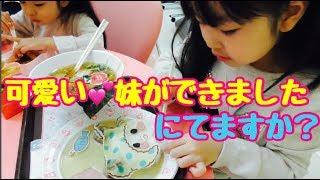妹ができました☆双子コーデで1日デート♪サンリオピューロランドしのちゃんと満喫! - YouTube