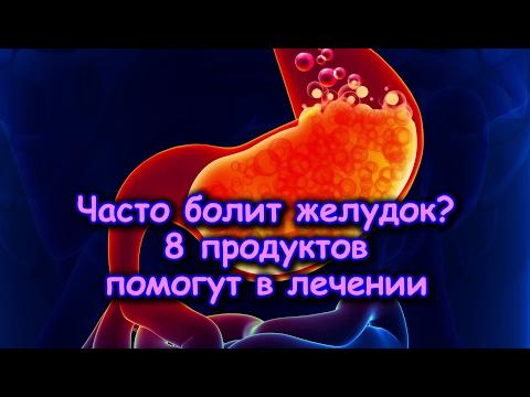 Диференциальная диагностика гепатита в от с