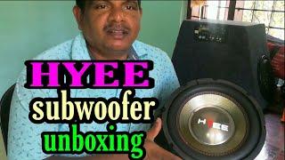 Hyee Subwoofer unboxing (malayalam)