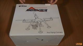 Дешевый квадрокоптер для съемок с GPS, Wltoys V303 Seeker, распаковка и полет