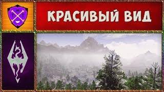 💎 Skyrim SLMP-GR #37 💎 Замок из Огрызков 💎 Прохождение Второстепенных Квестов и Локаций 💎