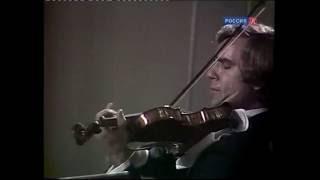 Виктор Третьяков исполняет произведения П.И.Чайковского для скрипки. Дир. Марис Янсонс. БЗМК, 1983