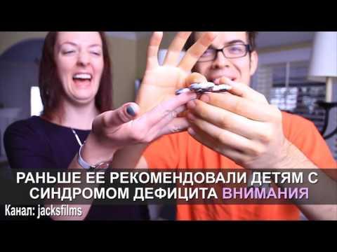 Фиджет спиннер – игрушка, которая всем надоела