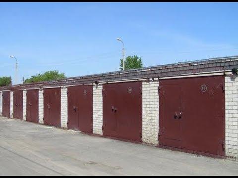 Расскажи зачем приватизировать гараж
