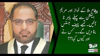 Judiciary also responsible for current situation of country: Justice Shaukat Siddiqui