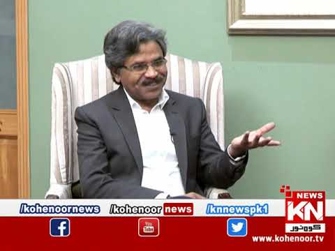 Apne Loog 19 January 2020 | Kohenoor News Pakistan