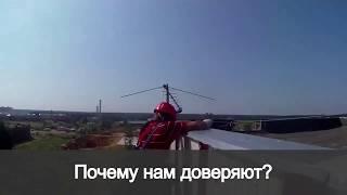 Промышленный альпинизм  Вертикаль Пром  г  Екатеринбург
