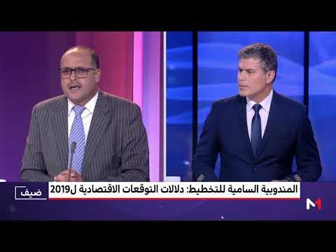 العرب اليوم - دلالات التوقعات الاقتصادية للعام المقبل 2019